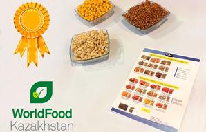 Торговая марка «Новый Восток» приняла участие в 20-ой Центрально-Азиатской Международной выставке «WorldFood Kazakhstan»