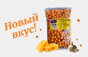 Новинка! Арахис в глазури со вкусом «сыр-чеснок».
